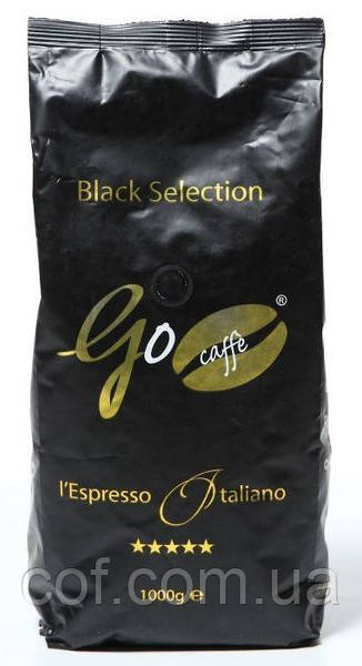 Кофе в зернах Go Caffè (Goriziana Caffè) Black Selection 1кг