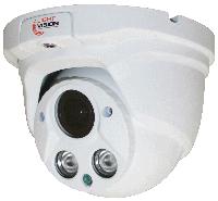 Уличная купольная AHD видеокамера 4 Мп VLC-8259DFA