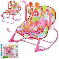 Детское кресло качалка для малыша 3240