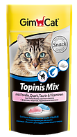 Витамины Gimpet Topinis Mix для кошек с разным вкусом, 40 гр/33 шт