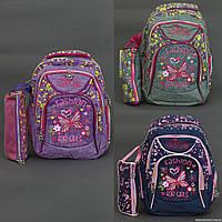 Рюкзак школьный каркасный Бабочки 0097-15 / 555-470 ***