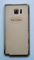 Чехол на Самсунг Galaxy Note 5 N920 тонкий Силикон прозрачный Серебро