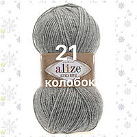 Турецкая пряжа  для вязания Alize ALPACA ROYAL (альпака рояль) зимняя пряжа 21 светло  серый меланж