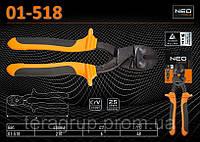 Ножницы для стальной проволоки Ømax-5.0мм², L-210мм.    NEO 01-518