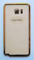Чехол на Самсунг Galaxy Note 5 N920 тонкий Силикон Полупрозрачный Золото, фото 1