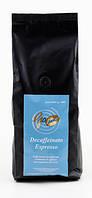 Кофе в зернах без кофеина Go Caffè (Goriziana Caffè) Dek 1кг
