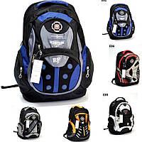 Детские школьные рюкзаки RF (Польша) 5 -11 класс 45х31х16см с плотной спинкой