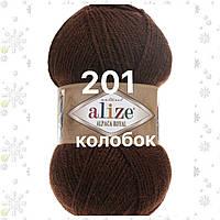 Турецкая пряжа  для вязания Alize ALPACA ROYAL (альпака рояль) зимняя пряжа 201 коричневый
