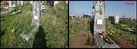 Уход за могилами на  кладбищах г. Кривой Рог