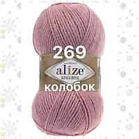 Турецкая пряжа  для вязания Alize ALPACA ROYAL (альпака рояль) зимняя пряжа 269 розовый
