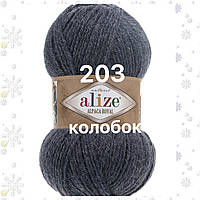Турецкая пряжа  для вязания Alize ALPACA ROYAL (альпака рояль) зимняя пряжа  203 джинс меланж