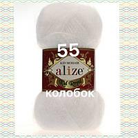 Турецкая пряжа для вязания нитки Alize KID ROYAL 50 (Кид Рояль 50) кид мохер белый 55