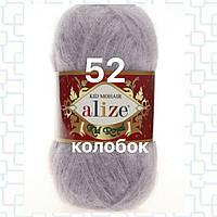 Турецкая пряжа для вязания нитки Alize  KID ROYAL 50 (Кид Рояль 50)  кид  мохер 52 серый