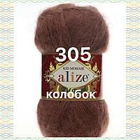 Турецкая пряжа для вязания нитки Alize  KID ROYAL 50 (Кид Рояль 50)  кид  мохер 305 Кофе с Молоком