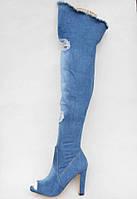 Сапоги джинсовые - рваные 36-41 оптом