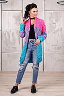 """Кардиган """"Косички"""" модный с косами трехцветный вязанный женский голубой ажурный, 42, 44, 46, 48, 50 размера"""