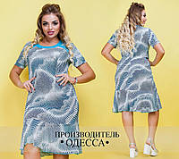 Платье волан из масла