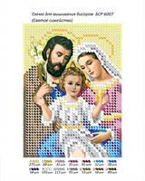 """Схема для частичной вышивки бисером 9х12 см  """"Святое семейство"""""""