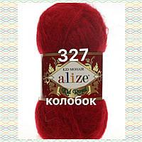 Турецкая пряжа для вязания нитки Alize  KID ROYAL 50 (Кид Рояль 50)  кид  мохер 327 красный