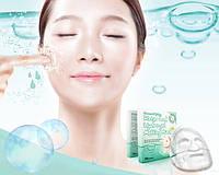 Elizavecca Маска для лица гидрогелевая Milky Piggy Water Lock Hydrogel Melting Mask, 1 шт