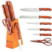 Набор ножей MR-1401