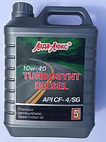 Моторное масло Лада-Люкс 10W40 DIESEL 4.4л