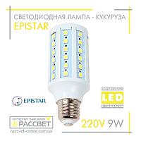 Светодиодная LED лампа кукуруза 9W E27 60SMD 5050 (для дома, дачи, офиса) 950Lm