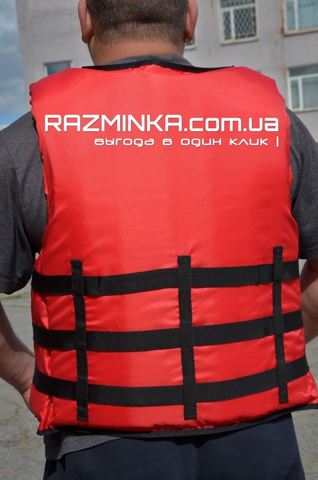 Жилет спасательный, спасательный жилет, страховочный жилет, спасжилет, спасжилеты