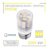 Светодиодная LED лампа кукуруза (Е27, Е14) 4W 24 led 5050, фото 1