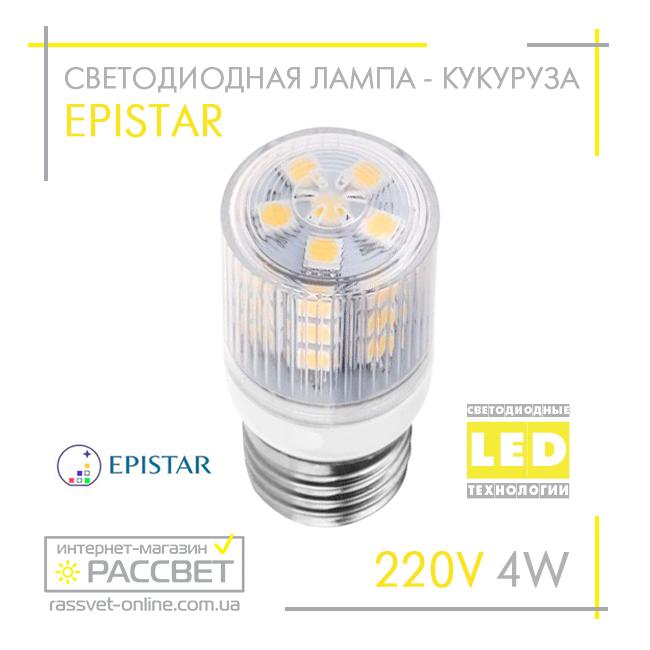 Светодиодная LED лампа кукуруза (Е27, Е14) 4W 24 led 5050 - Интернет-магазин «Рассвет» – всё для освещения в Харькове