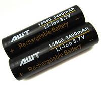2шт Аккумулятор 18650 для электронных сигарет AWT