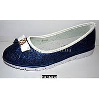 Нарядные облегченные туфли для девочки, 31-36 размер, кожаная стелька, супинатор