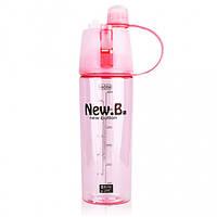 Спортивная бутылка для воды с распылителем New B pink