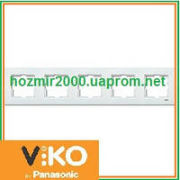 Пятерная горизонтальная рамка Viko Karre