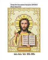 """Схема для частичной вышивки бисером 9х12 см  """"Исус Христос (золотая)"""""""
