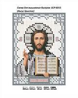 """Схема для частичной вышивки бисером 9х12 см  """"Иисус Христос (серебрянная)"""""""