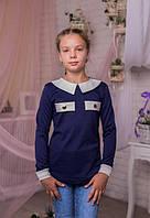 Красивая  трикотажная кофта  для девочки-подростка синего цвета 134-164