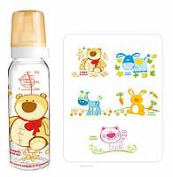 Бутылка с рисунком и ручкой коллекция Веселые зверюшки Canpol Babies Tritan 250ml.