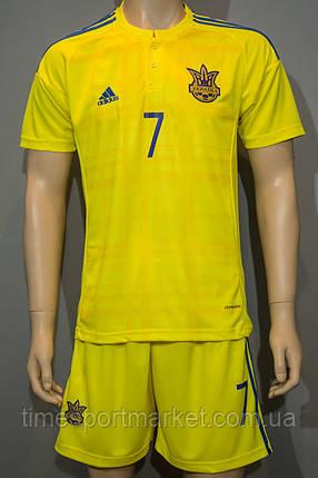 Футбольная форма сборной Украины домашняя ШЕВЧЕНКО, фото 2