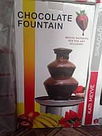 Шоколадный фонтан большой (видео)