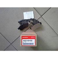 Задние тормозные колодки 43022-S04-E02