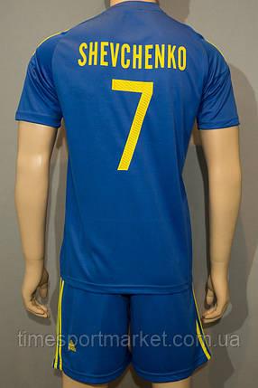 Футбольная форма сборной Украины выездная ШЕВЧЕНКО, фото 2