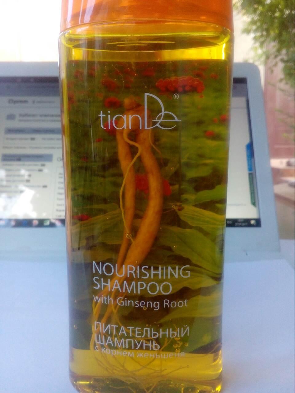 Питательный шампунь TianDe с корнем женьшеня - Брендовая косметика и парфюмерия в Киеве