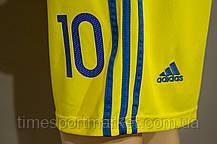 Футбольная форма сборной Украины домашняя КОНОПЛЯНКА, фото 2