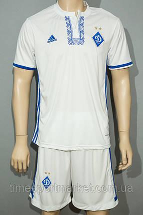 Футбольная форма Динамо Киев, фото 2