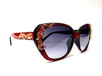 Новые поступления!  Эксклюзивные женские солнцезащитные очки!