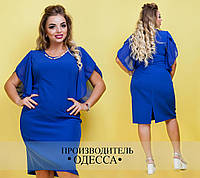 Нарядное синее платье масло