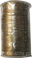 Шнур атласный т-бежевый (100м в рулоне)