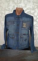 Джинсовый пиджак для мальчиков подростков Bandido