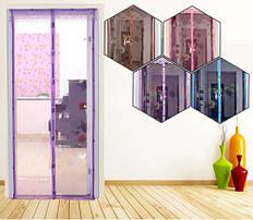 Москитная дверная сетка на магнитах от мух, комаров и мошек, 1м*2,1м фиолетового цвета